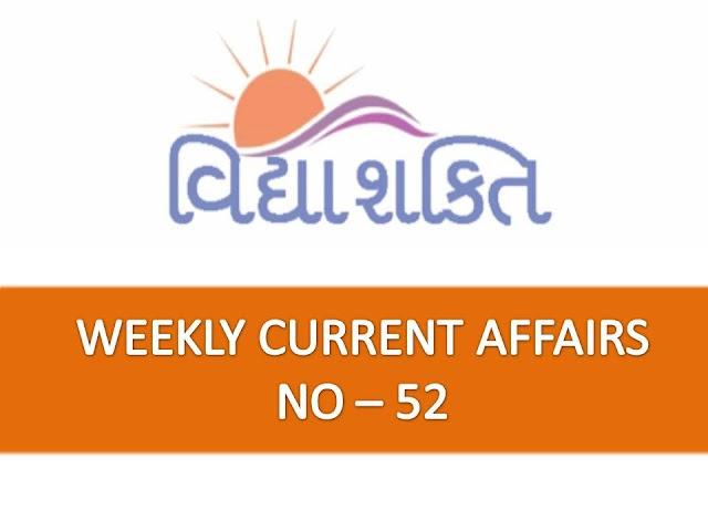 VidhyaShakti Weekly Current Affairs Ank No - 52