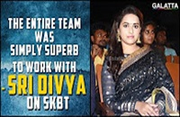 The entire team was simply superb to work with – Sri Divya on SKBT