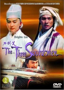 Xem Phim Giang Hồ Tam Hiệp - The Three Swordsmen