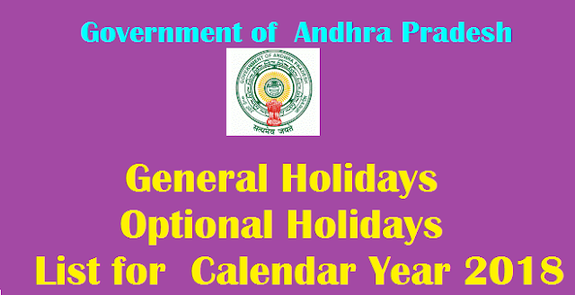 AP General Holidays,Optional Holidays List for 2018 Calendar Year Andhra Pradesh GO 2437