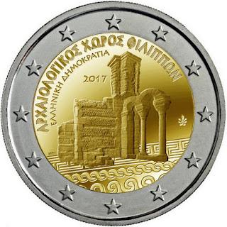 Ο αρχαιολογικός χώρος των Φιλίππων γίνεται... νόμισμα