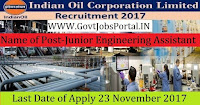 Indian Oil Corporation Limited Recruitment 2017– 584 Trade Apprentice, Junior Engineering Assistant