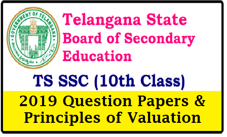 Telangana 10th/SSC 2019 Question Papers with BSE Principles of Valuation Download Telangana 10th/SSC 2019 Question Papers with BSE Principles of Valuation Download | TS 10th Class Model Papers 2019 | Download Telangana SSC Public Exam 2019 Question Papers | All Subjects question papaers with Answers Kets/Principles of Valuation | TS 10th Model Paper 2019 BSE Telangana 10th Sample Paper 2019 | BSE Telangana 10th Model Paper 2019 TS SSC Question Paper 2019 | Telangana SSC Question Paper 2018 - 2019, Telangana 10th Class/SSC Question Papers 2019 | Download PDFs with BSE Principles of Valuation TS SSC 10th 2019 March (TM) Question Papers TS SSC 10th 2019 March (EM) Question Papers Download TS 10th Class Telugu Exam Questions Papers Download PDF; Telangana SSC Mathematics Exam Questions Papers Download pdf; TS English Medium SSC/10th Class Model TS SSC 10th 2019 March (TM) Question Papers TS SSC 10th 2019 March (EM) Question Papers /2019/04/TS-telangana-10th-ssc-2019-Telugu-hindi-english-maths-physical-science-biology-social-question-papers-BSE-Principles-of-valuation-answer-keys-download.html