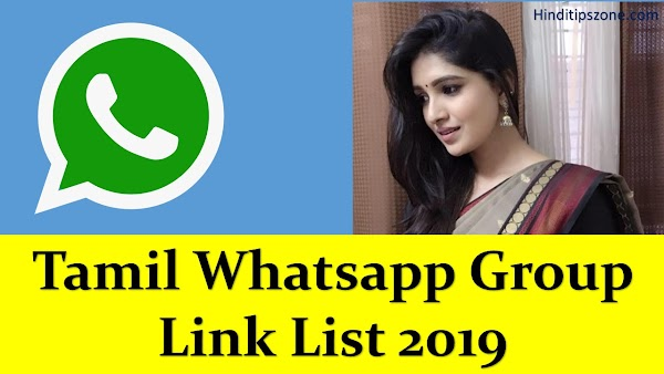 Tamil Whatsapp Group Link List 2019 [[New Link Added]]