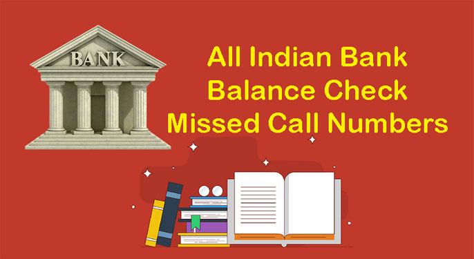 Kisi Bhi Bank Ka Account Balance Kaise Check Kare