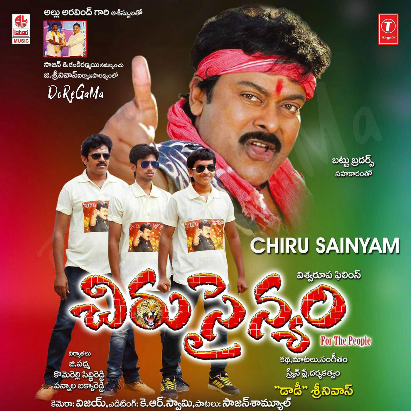 Chiru-Sainyam-2016-Original-CD-Front-Cover-Poster-Wallpaper-HD