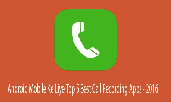 Android-Mobile-Ke-Liye-Top-5-Best-Call-Recording-Apps