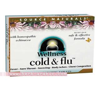 اقراص معالجة لنزلات البرد والزكام
