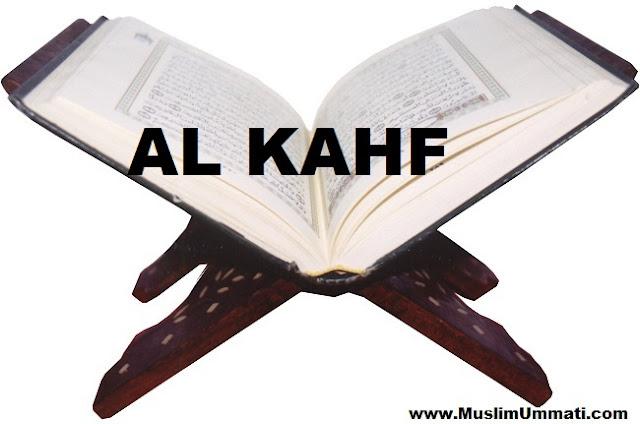 18 Surah Al Kahf