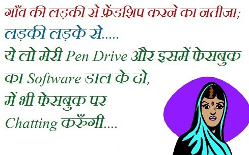Pen Meaning In Hindi