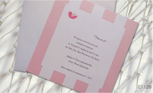 Baptism invitations with pigeon for baby girl C1128
