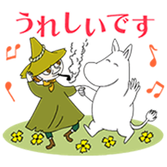 Moomin: Animated Politeness