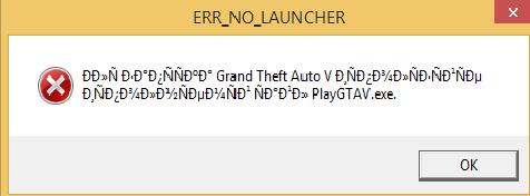 Grand Theft Auto V (GTA 5) PC Оптимизация и Решение Ошибок