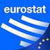 Eurostat: πρώτη η Ελλάδα στην ανεργία των νέων