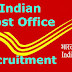 Indian post office recruitment 2018 apply online for 50000 MTS posts from www.indiapost.gov.in : Apply Online