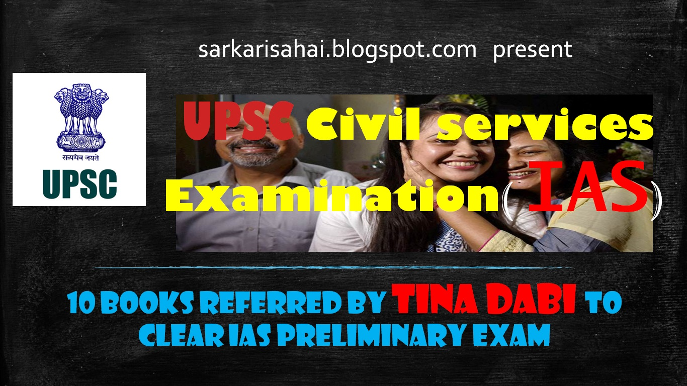 10 Books referred by Tina Dabi to clear IAS preliminary exam