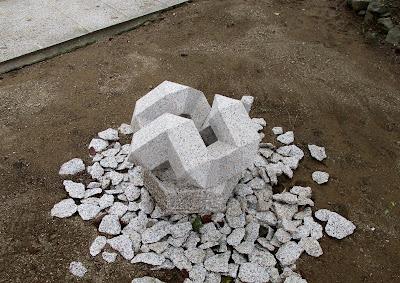 久保極の万成石の作品 アルハンブラ