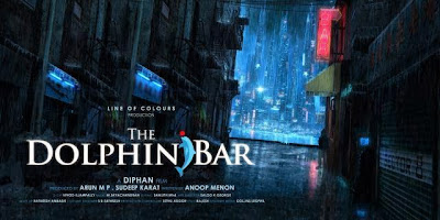 Anoop Menon in Diphan's 'The Dolphin Bar'