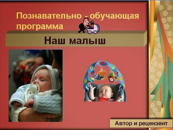 http://yadi.sk/d/c26CtoeKHhwtT