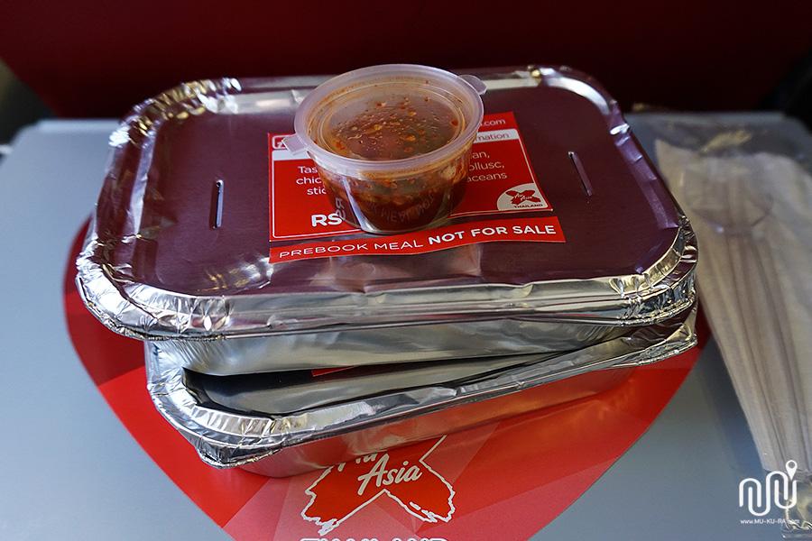อาหารบนสายการบิน Air Asia X (XJ606) ไปสนามบินนาริตะ