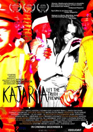 Kajarya 2013 Full Hindi Movie Download HDRip 720p