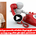 ADMK MLA viral phone audio | TAMIL TODAY CHANNEL