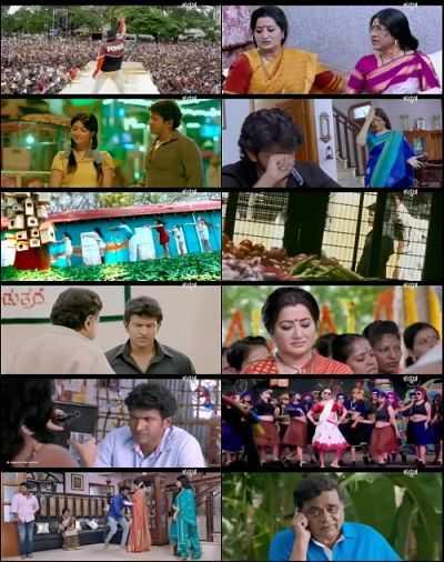 Kannada HD Movie Download 300mb