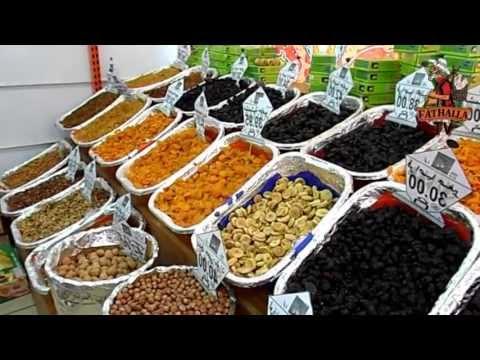 أسعار ياميش رمضان في أولاد رجب