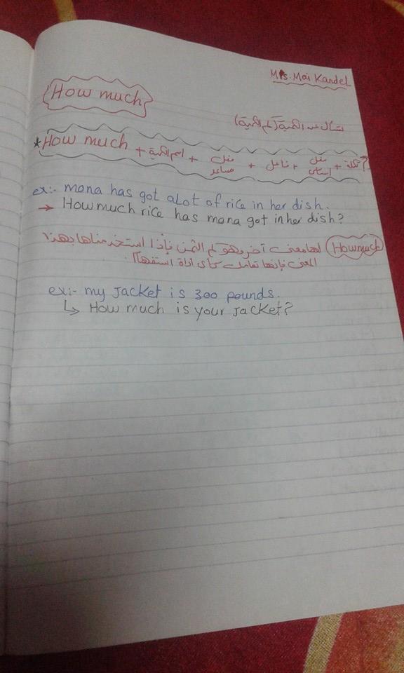 """هام جدا لجميع الطلاب """"جميع المراحل"""" تكوين السؤال فى اللغة الانجليزية """" شرح وافى + امثلة + اسئلة للاجابة عليها"""" 9"""