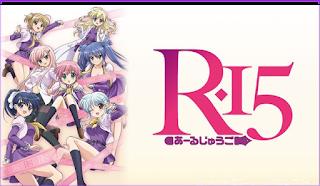 R-15_(12/12)_(64 A 99 MB)+(OVA)_(UP)
