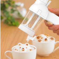 3D latte ustensile pour décorer votre café