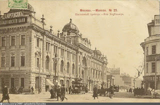 Сандуновские бани, работают с 1808 г. «Кто в Сандунах не бывал — тот Москвы не видал».