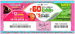"keralalotteries.net, ""kerala lottery result 19 10 2018 nirmal nr 91"", nirmal today result : 19-10-2018 nirmal lottery nr-91, kerala lottery result 19-10-2018, nirmal lottery results, kerala lottery result today nirmal, nirmal lottery result, kerala lottery result nirmal today, kerala lottery nirmal today result, nirmal kerala lottery result, nirmal lottery nr.91 results 19-10-2018, nirmal lottery nr 91, live nirmal lottery nr-91, nirmal lottery, kerala lottery today result nirmal, nirmal lottery (nr-91) 19/10/2018, today nirmal lottery result, nirmal lottery today result, nirmal lottery results today, today kerala lottery result nirmal, kerala lottery results today nirmal 19 10 18, nirmal lottery today, today lottery result nirmal 19-10-18, nirmal lottery result today 19.10.2018, nirmal lottery today, today lottery result nirmal 19-10-18, nirmal lottery result today 19.10.2018, kerala lottery result live, kerala lottery bumper result, kerala lottery result yesterday, kerala lottery result today, kerala online lottery results, kerala lottery draw, kerala lottery results, kerala state lottery today, kerala lottare, kerala lottery result, lottery today, kerala lottery today draw result, kerala lottery online purchase, kerala lottery, kl result,  yesterday lottery results, lotteries results, keralalotteries, kerala lottery, keralalotteryresult, kerala lottery result, kerala lottery result live, kerala lottery today, kerala lottery result today, kerala lottery results today, today kerala lottery result, kerala lottery ticket pictures, kerala samsthana bhagyakuri"