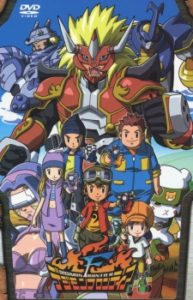 Download Digimon Frontier Subtitle Indonesia (Batch)