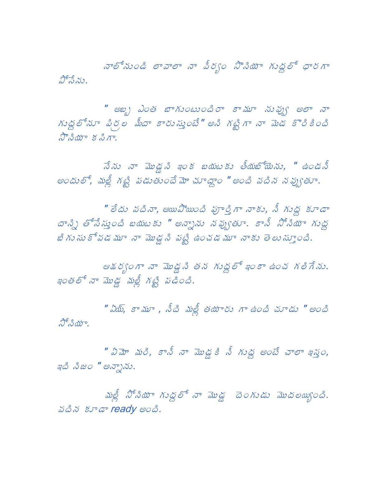 telugu thesis blog Crital essay thank you thank you what a handsome pair f scott fitzgerald essays for making this popular blog ghostwriter website for phd essay and posting it popular.