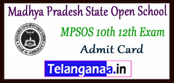 Madhya Pradesh State Open school 10th 12th Class Exam Admit Card 2017-18
