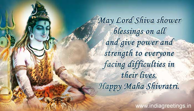 Latest Happy Mahashivratri 2017 SMS