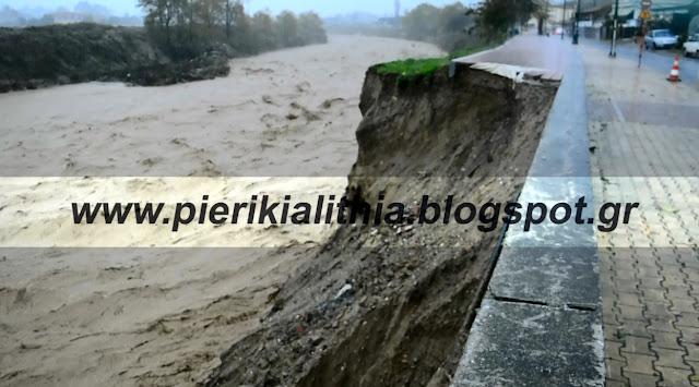 Κατέρρευσε κομμάτι πεζοδρομίου (πρανή) στον ποταμό Πέλεκα!