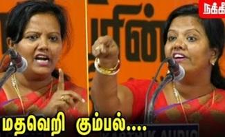 Parveen Sultana speech | DMK | M K Stalin