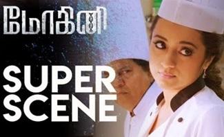 Mohini – Super Scene 5 | Trisha | Jackky Bhagnani