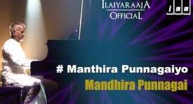 Mandhira Punnagai Movie   Manthira Punnagaiyo Song   S Janaki   Ilaiyaraaja Official