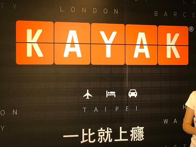 一站式美國旅遊比價網站 KAYAK 宣佈正式進軍台灣