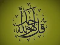 Tuan Imam, Inilah Aqidah Kita !