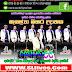 POLGAHAWELA HORIZON LIVE IN MORAGALLA 2018-09-11