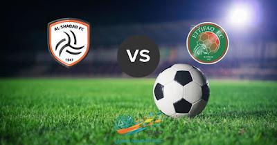 مشاهدة مباراة الشباب والاتفاق بث مباشر اليوم 29-11-2018 في الدوري السعودي
