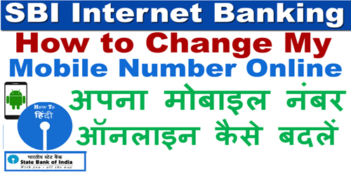 Update Mobile Number in SBI Account