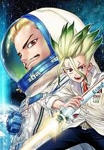Dr. Stone Reboot: Byakuya 4