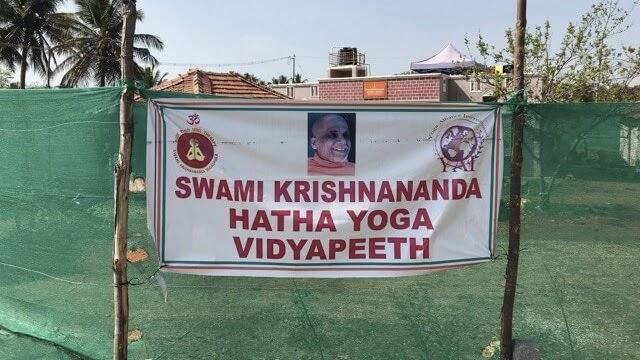 Swami Krishnananda Yoga Vidyapeeth Mysore Ashram