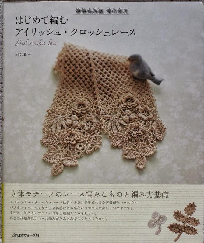 Bufanda de Crochet con Aplique Tutorial