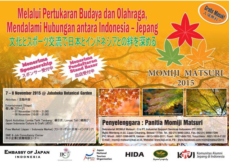 Festival Momiji Matsuri 2015 di Jababeka Botanical Garden